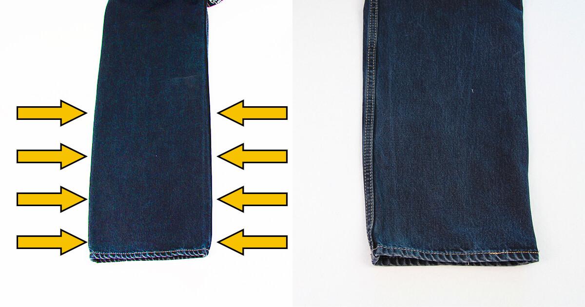 Jeans enger nähen Beine schmäler nähen für Anfänger -