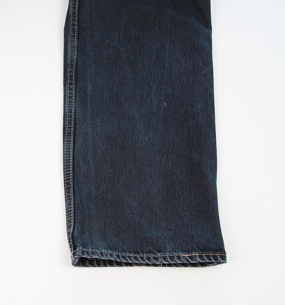 Jeans enger nähen Beine schmäler nähen für Anfänger - 09 fertiges Hosenbein